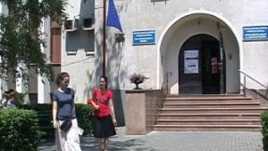 Inspectoratul Școlar Prahova