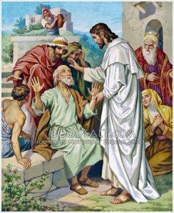 jesus-beelzebub-mute-GoodSalt-stdas0160[1]